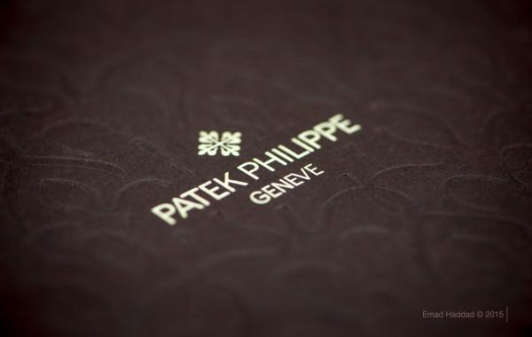 Patek Philippe Showroom