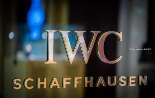 IWC Showroom