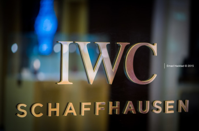IWC Showroom