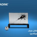 Mundi Pharma - Betadine 01