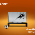 Mundi Pharma - Betadine 02