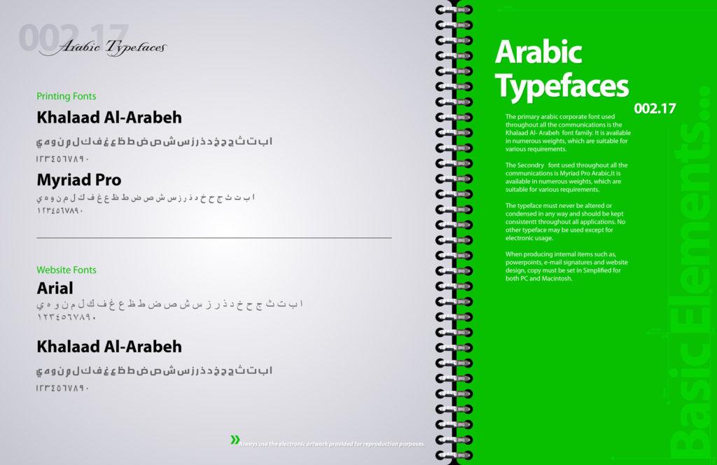 23TYPE-FACE-ARABIC