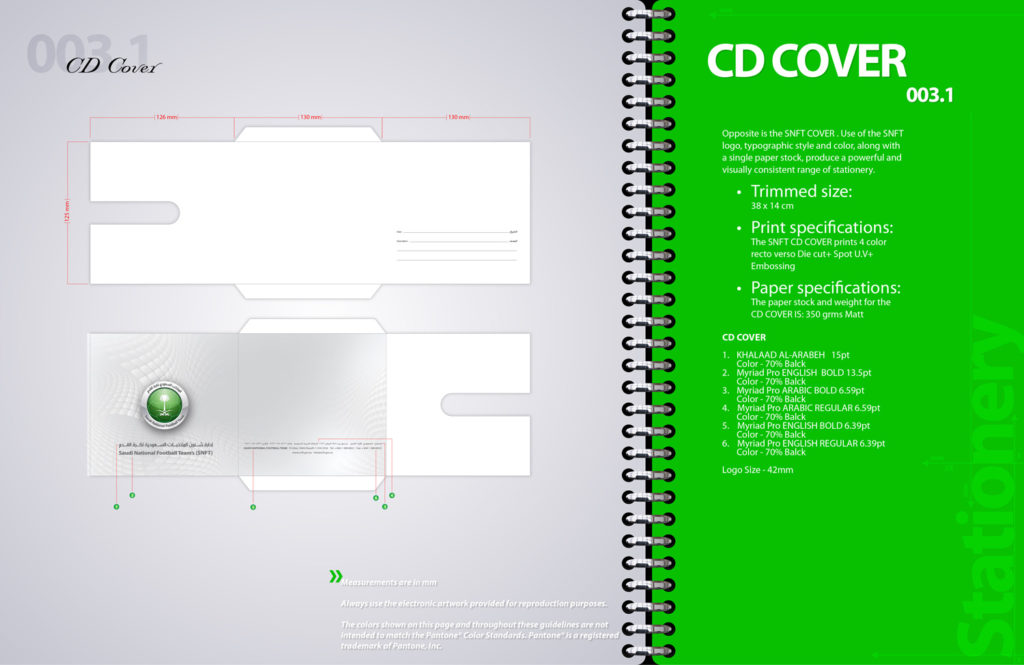 33--CD-COVER