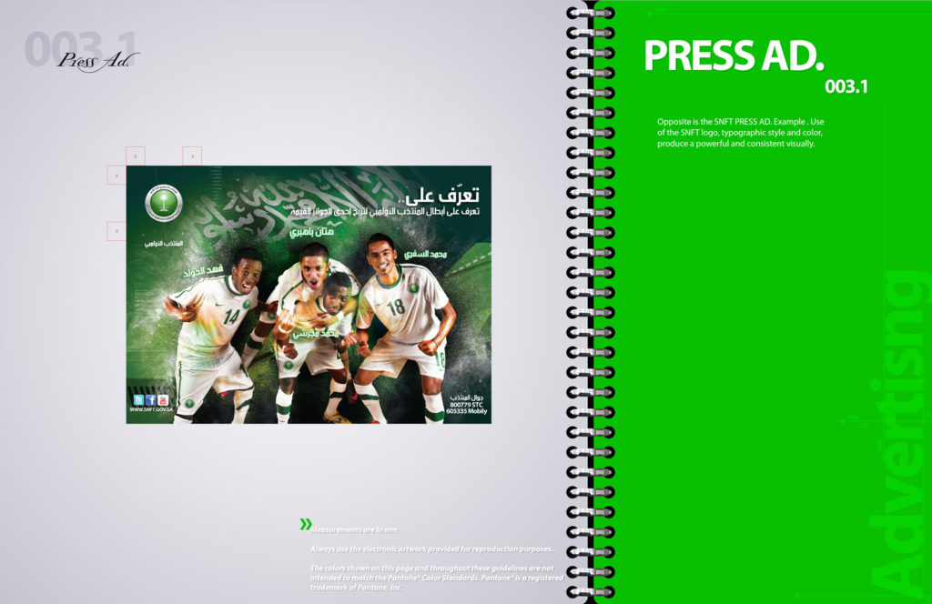 47--PRESS-AD