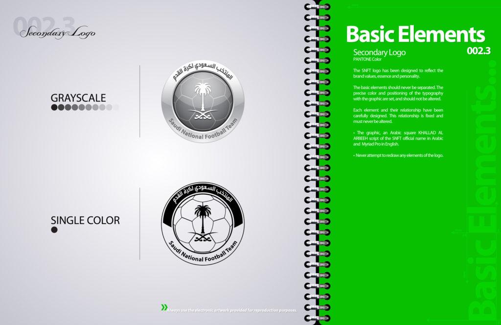 9BASIC-ELEMENTS-SECONDRY-LOGO-BW-